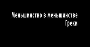 Снимок экрана 2016-08-31 в 20.40.16