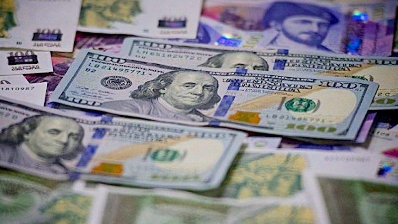 Kurs Lari Obescenilsya Po Otnosheniyu K Dollaru Na 37 Punktov Jnews Ge