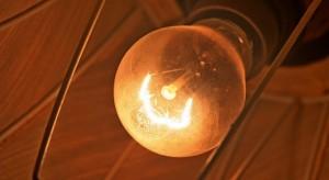 Свет, лампа, Energy