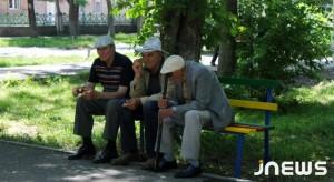 pensioneri