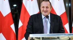 president, маргвелашвили, правительство, политика
