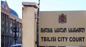 tbilisi court